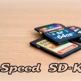 high-speed sd karten vergleich