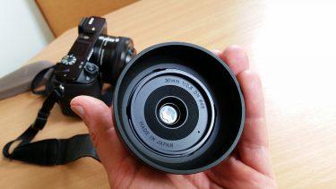 sigma 40mm für sony e-mount